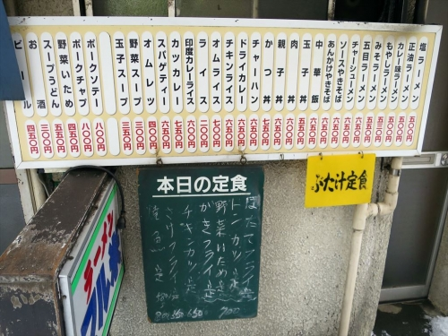 マル米食堂② (3)_R