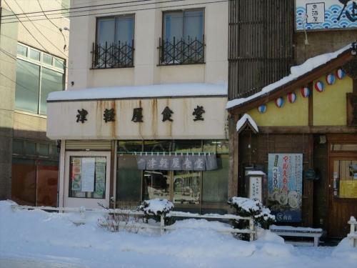 津軽屋食堂 (1)_R