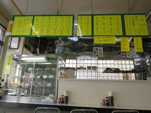 津軽屋食堂 (5)_R