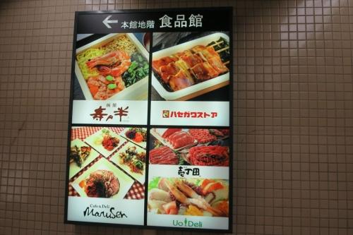 ハセストボーニ森屋店 (4)_R