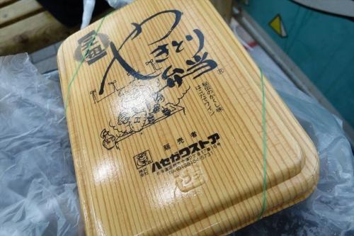 ハセストボーニ森屋店 (5)_R