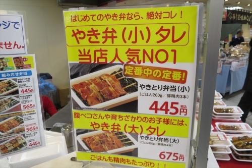 ハセストボーニ森屋店 (12)_R