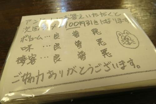 圭司 (2)_R