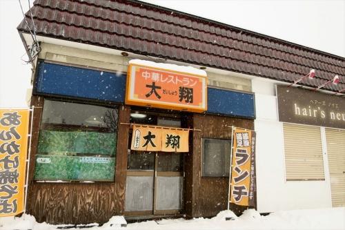 大翔 (1)_R