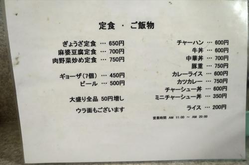 あうん (2)_R