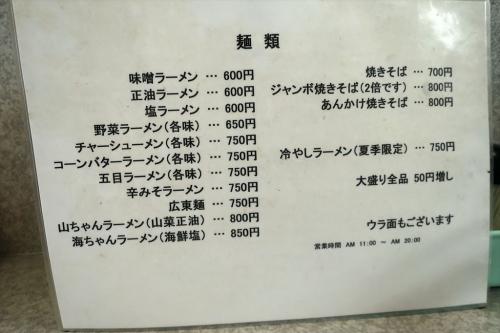 あうん (3)_R