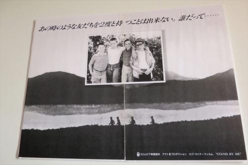 仙穂② (4)_R