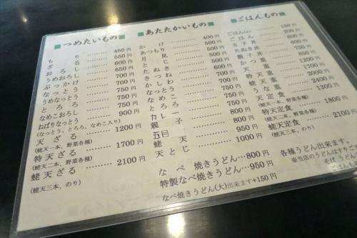 仙寿庵 (3)_R