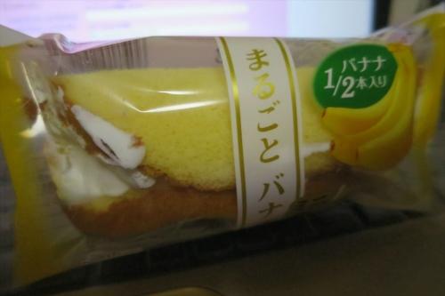 まるごとバナナ (1)_R
