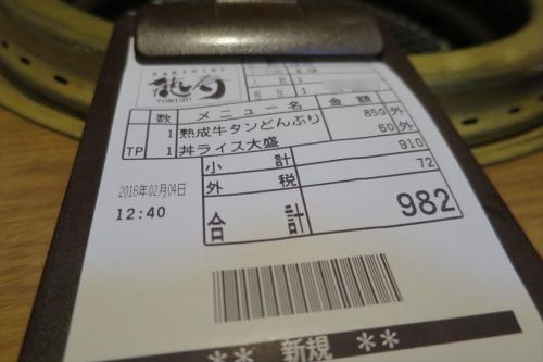 徳寿③ (13)_R