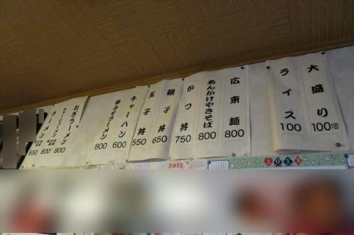 歩食堂 (4)_R