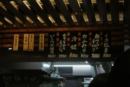 ふる里⑥ (10)_R