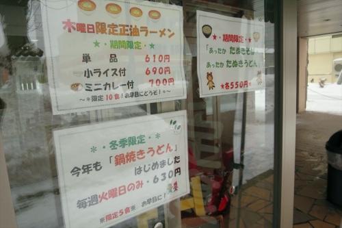 ぼれん (2)_R