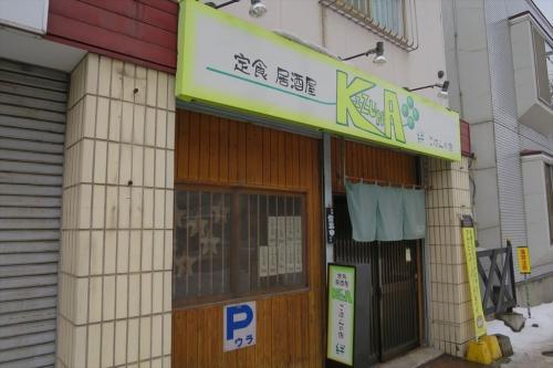 絆③ (1)_R