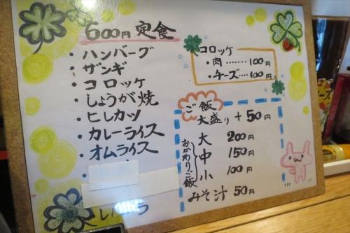 絆③ (7)_R