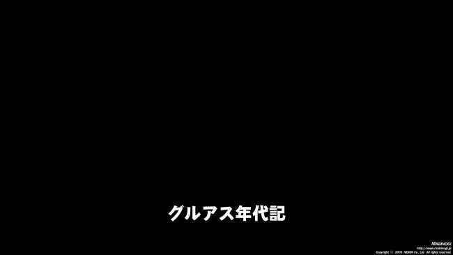 mabinogi_2016_02_13_062.jpg