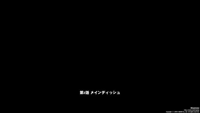 mabinogi_2016_02_13_063.jpg