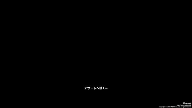 mabinogi_2016_02_13_138.jpg
