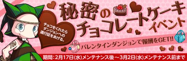 news_160217_valentine.png