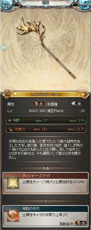 GR-00422.png