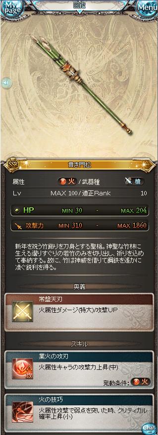 GR-00424.png
