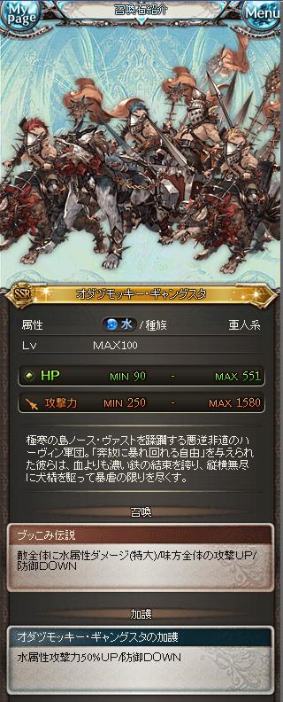 GR-00433.png