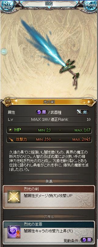 GR-00458.png
