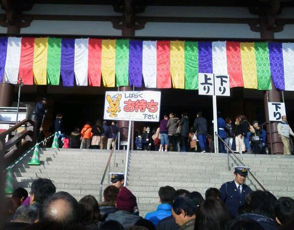 西新井大師4