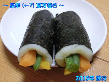 20160204_9.jpg