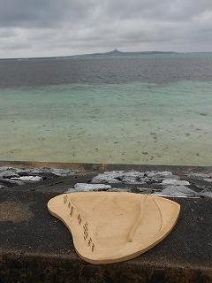 s-沖縄 2016・2 179
