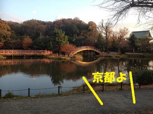 おまけ京都