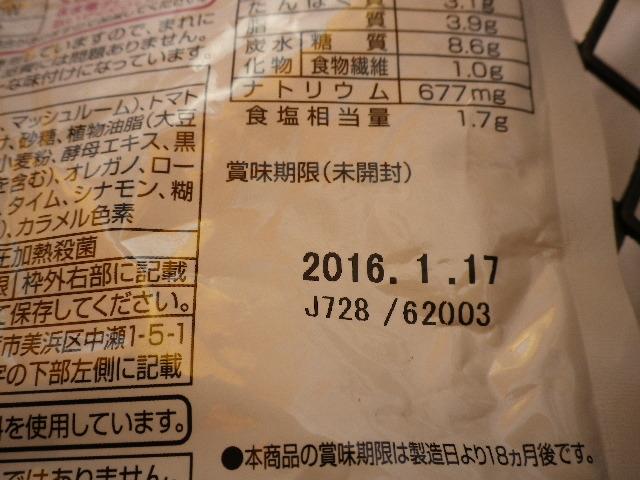 2016-01-27-1 010