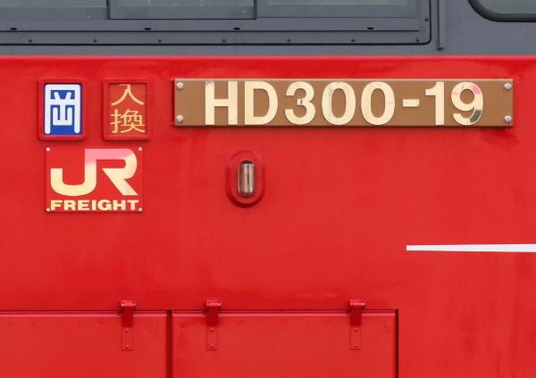 AM9P3000_1.jpg