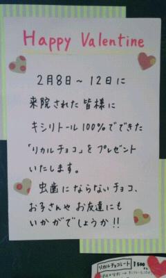 160201_1754-01.jpg