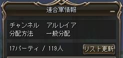 20151022-1 (11)