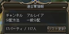 20151022-1 (15)