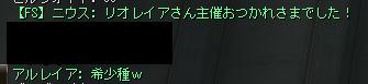 20151022-1 (16)