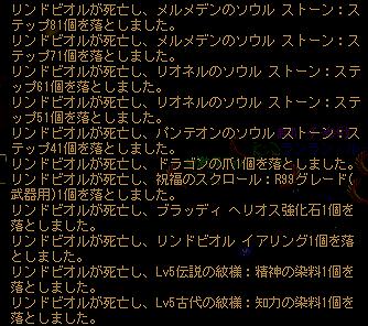 20151022-1 (12)