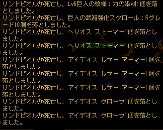 20151022-1 (13)