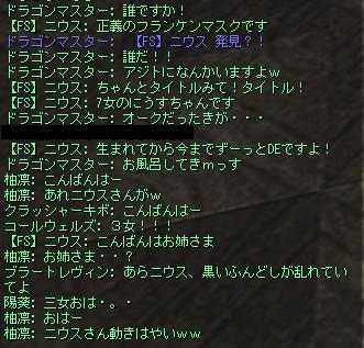 20151022-1 (17)
