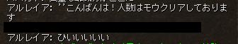 20151022-1 (18)