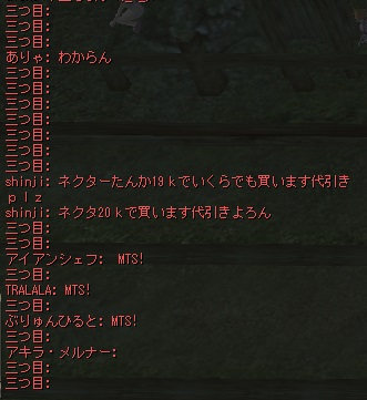 wcクエ4日目