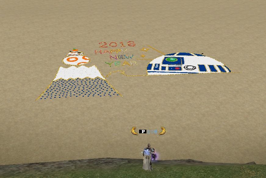毎年恒例の新年アデナアート