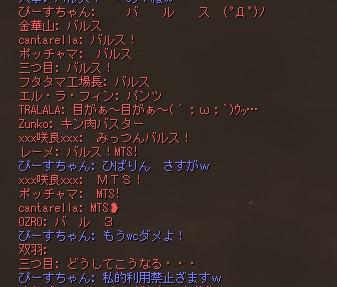 20160118193258714.jpg