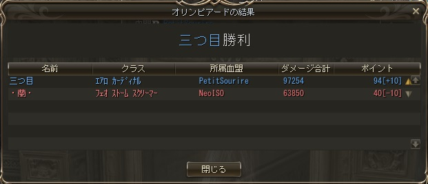 vs ・蘭・
