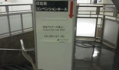 F1070016.jpg