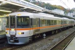 IMGP3203.jpg
