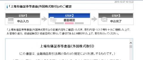 sbi05_cut.jpg