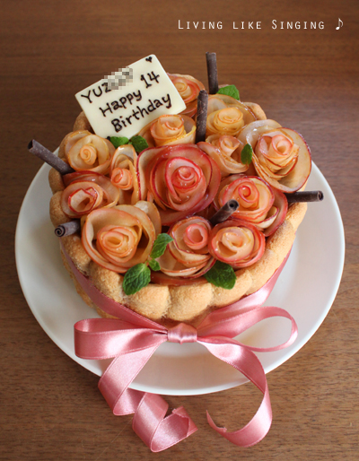 柚14歳バースデーケーキ