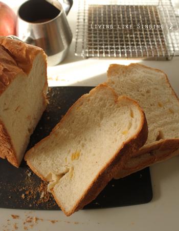 柚子ピールのパン